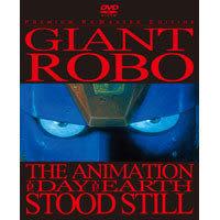 機械巨神 1~5集 DVD套盒裝