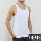 【HENIS】時尚簡約純棉型男背心~5件組