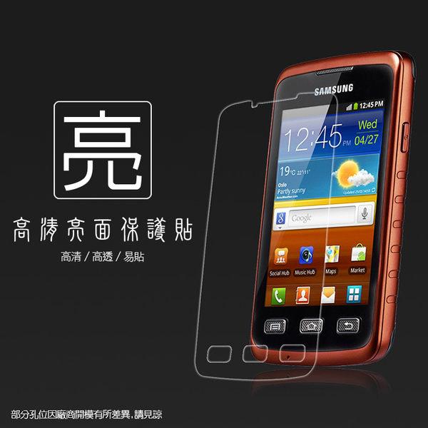 ◆亮面螢幕保護貼 SAMSUNG 三星 Galaxy Xcover S5690 保護貼 亮貼 亮面貼