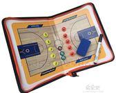 新款籃球磁性戰術板 教練員指揮演示本比賽訓練戰術本 YYS      易家樂