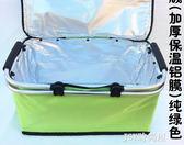 30L大號外賣快餐包 車載保溫包 戶外野餐 保溫送餐箱 折疊購物籃   JSY時尚屋