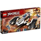 樂高積木 LEGO《 LT71739 》NINJAGO 旋風忍者系列 - 超音速攻擊者 / JOYBUS玩具百貨