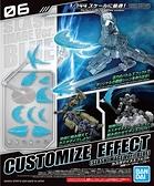 組裝模型 1/144 CUSTOMIZE EFFECT 06 改裝用特效套組 斬擊效果 藍色 TOYeGO 玩具e哥