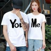夏季新款男女情侶裝T恤韓版圓領純棉休閑短袖青少年學生個性T恤衫洛麗的雜貨鋪