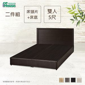 IHouse-簡約風 房間組二件(床片+床底)-雙人5尺梧桐