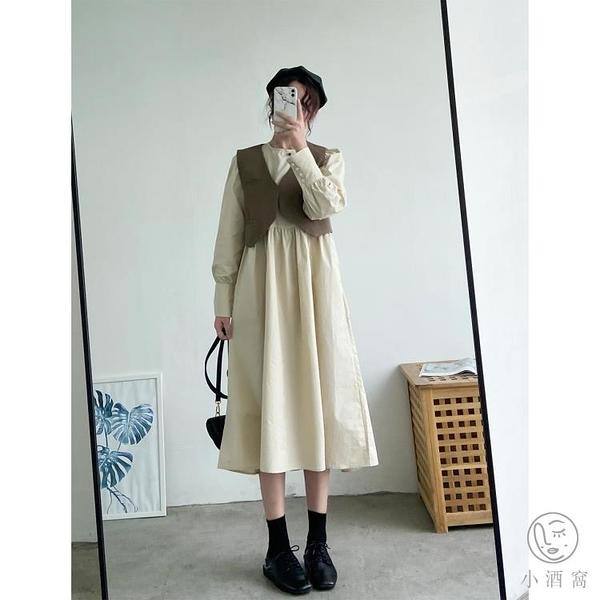 日系女初戀風連身裙法式寬鬆套裝兩件套裙【小酒窩服飾】