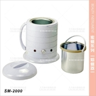 台灣典億 | SM-2000熔蠟器[23554]