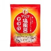 石澤研究所-GERMA礦物鹽泡湯包 70g
