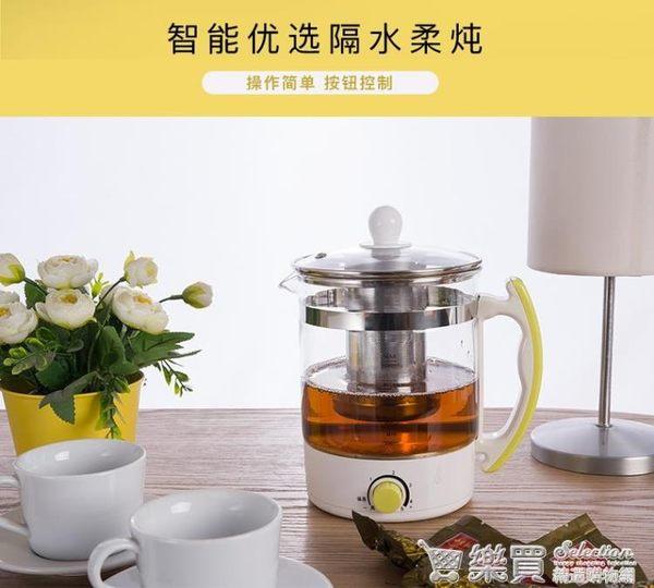 尊卓加厚玻璃養生壺全自動多功能電熱水壺煮花茶壺煮茶器煎藥壺