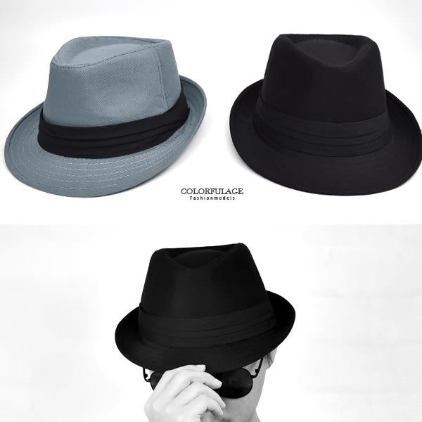 紳士帽 簡約布摺帥氣爵士帽NHB10
