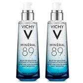 [2入組] 薇姿VICHY M89火山能量精華75ml [美十樂藥妝保健]