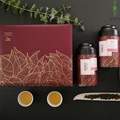 【南紡購物中心】【茶鼎天】慕茗禮盒 -手採杉林溪茶 150g*2罐