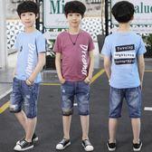 夏季新款中兒童短袖T恤牛仔短褲兩件套裝 QQ278『優童屋』