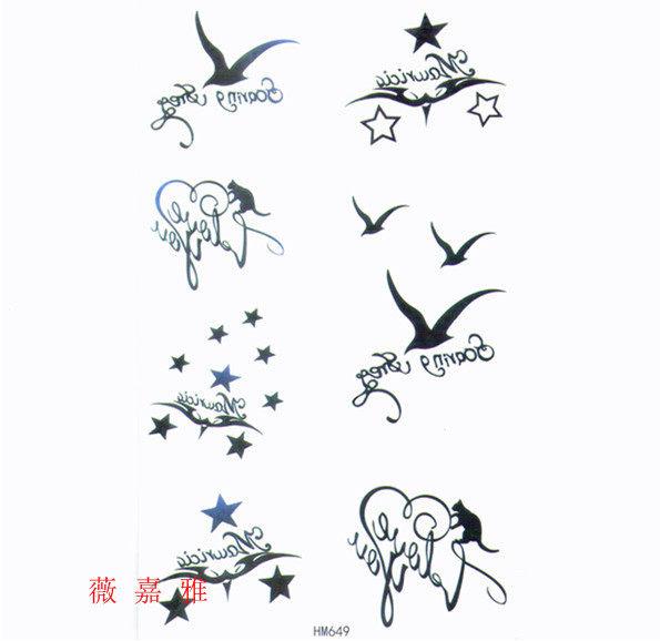 薇嘉雅  流行圖騰  超炫圖案紋身貼紙 HM649