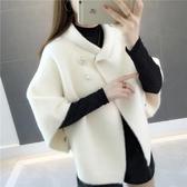 毛衣女新款chic秋冬針織衫寬鬆斗篷外套很仙的開衫仿水貂上衣   koko時裝店