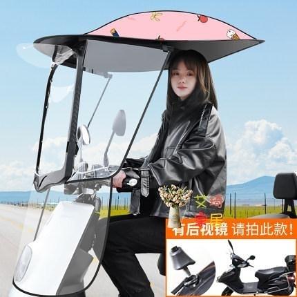 電動車遮雨棚 電動電瓶車擋雨棚篷蓬防曬防雨擋風罩摩托車遮陽雨傘加厚車棚新款T