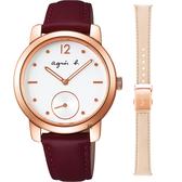 agnes b. 法式獨立小秒針時尚套錶組-白x酒紅色/33mm VD78-KZW0P(BN4012X1)