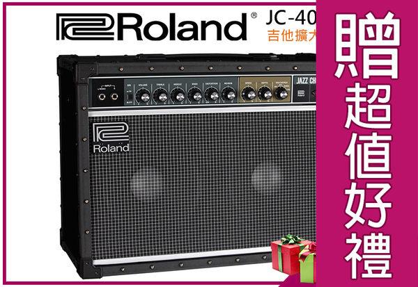 【小麥老師 樂器館】免運! 樂蘭Roland Jazz Chorus JC-40 吉他擴大音箱 電吉他音箱[JC 40]