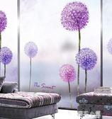定制靜電磨砂玻璃貼膜窗戶貼紙客廳浴室衛生間透光不透明窗花遮光igo『櫻花小屋』