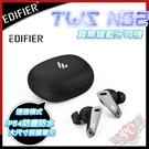 [ PCPARTY ] 漫步者 Edifier TWS NB2 複合降噪 藍芽耳機