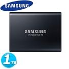 SAMSUNG三星 SSD Por SSD T5 1TB 移動式固態硬碟【原價 4850 ▼現省$ 1851】