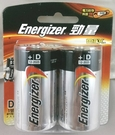 Energizer 勁量鹼性1號新倍能2...