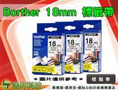Brother TZ-LO41/TZ-FX241/TZ-FX641/TZ-M941 18mm標籤帶 適用PT-2430/2700/9500/9700/9800