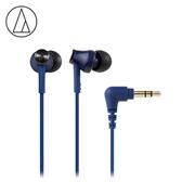 鐵三角 ATH-CK350M 耳道式耳機 藍色