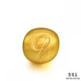 點睛品 Charme 數字系列黃金串珠(數字9)