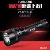 強光手電筒可充電式遠射迷你戶外防身  hh2561 『miss洛羽』TW