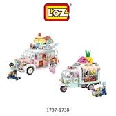【愛瘋潮】LOZ mini 鑽石積木1737 水果車、1738 甜品車