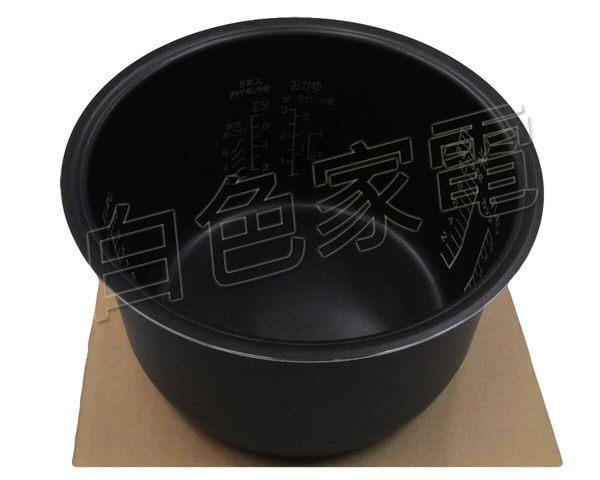 原廠公司貨【國際牌】《Panasonic》台灣松下★電子鍋內鍋★適用型號:SR-NA18