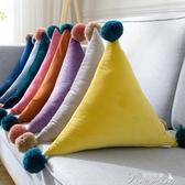 三角靠枕-三角形靠墊靠枕軟包榻榻米床頭靠背抱枕藝 提拉米蘇  YYS