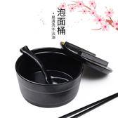 泡面碗帶蓋大號日式餐具仿瓷碗學生碗筷套裝飯盒拉面碗泡面杯  熊熊物語