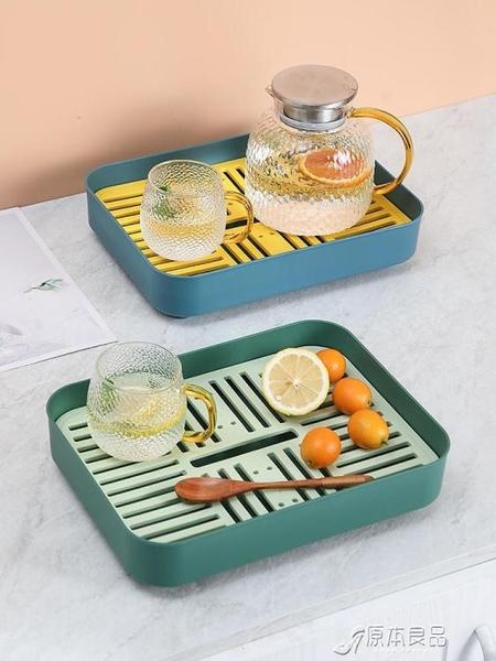 茶盤 茶盤茶具托盤茶托現代干泡瀝水盤儲水式茶海【快速出貨】