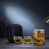 特賣全度玻璃旅行茶具便攜包式功夫茶壺茶杯套裝快客杯泡茶器一壺二杯