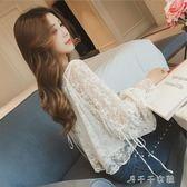 秋季新款v領燈籠袖鏤空上衣網紗白色蕾絲小衫兩件套超仙洋氣上衣千千女鞋