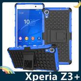 SONY Xperia Z3+ Plus E6553 輪胎紋矽膠套 軟殼 全包款 帶支架 保護套 手機套 手機殼