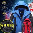 【加厚絨】多功能户外防水防風衝鋒衣/禦寒外套/機能外套 4色 L-5XL碼【CP16027】