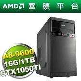 華碩A320平台【星域統帥】A8四核GTX1050TI獨顯電玩機