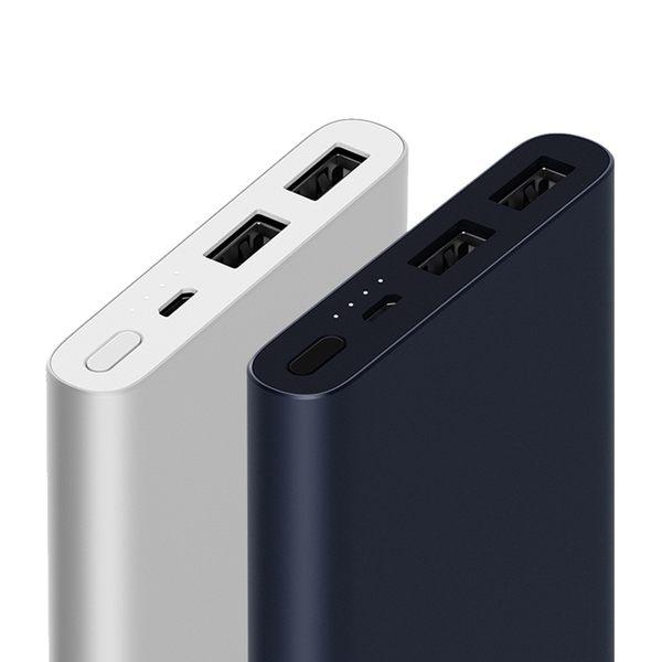 [輸碼GOSHOP搶折扣]『贈果凍套』小米 行動電源2 10000 mah 2代 雙USB快充 移動電源 2A 最新版 原廠