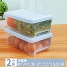 餃子盒 冰箱收納盒抽屜式保鮮盒食品餃子盒冷凍盒廚房家用保鮮專用儲物盒【快速出貨八折搶購】