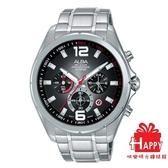 日本ALBA雅柏錶  型男必備**廣告款 漸層設計感計時腕錶VD53-X278D / AT3B71X1  -黑X銀