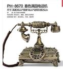 幸福居*好心藝 歐式仿古電話機 來電顯示古董電話 家用奢華座機電話機(首圖款)