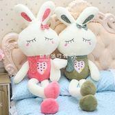 兔子毛絨玩具可愛布娃娃送女友生萌兔小白兔公仔睡覺抱女孩禮物igo 『歐韓流行館』