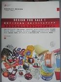 【書寶二手書T8/設計_DP6】Noberuti dezain = Novelty design_日文書_DSB PRO