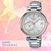 CASIO 卡西歐 手錶專賣店 SHEEN SHB-100SG-7A 女錶 不鏽鋼錶帶  藍牙 太陽能 雙時  節能 防水  日曆 日期