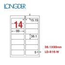 【亮點OA】LONGDER 龍德 LD-816-W-A 白色 14格 A4電腦列印標籤紙 三用標籤 (105張/盒)