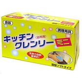 無磷皂 製無磷洗碗皂清潔皂