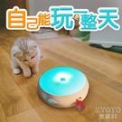 貓玩具羽毛斗貓自動電動逗貓器小貓用品貓咪貓貓自嗨激光棒逗YJT 【快速出貨】
